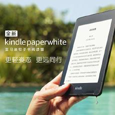 亞馬遜公司(Amazon) 全新 Kindle Paperwhite(2018)