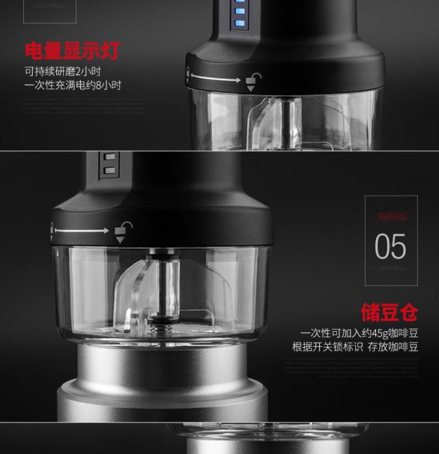 ALOCS(爱路客)户外魔咖2电动咖啡机套装
