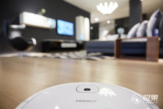 科沃斯发布DJ35扫地机器人:全新视觉导航,专克复杂环境