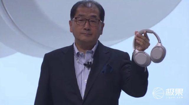 四倍降噪!索尼发布第三代无线耳机