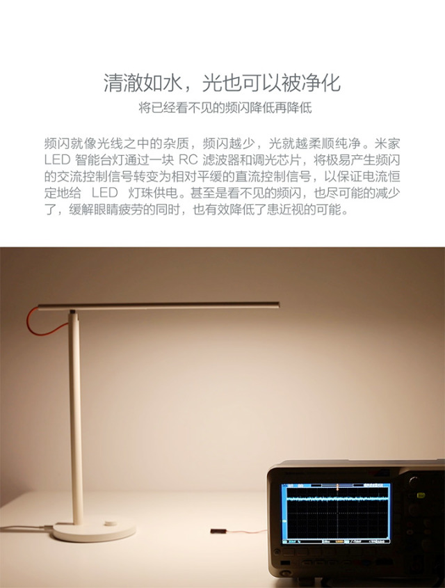 米家(MIJIA)LED智能台灯
