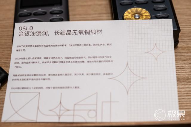 佛系音频发烧友随缘逛展,上海CANJAM新品见闻与试玩分享
