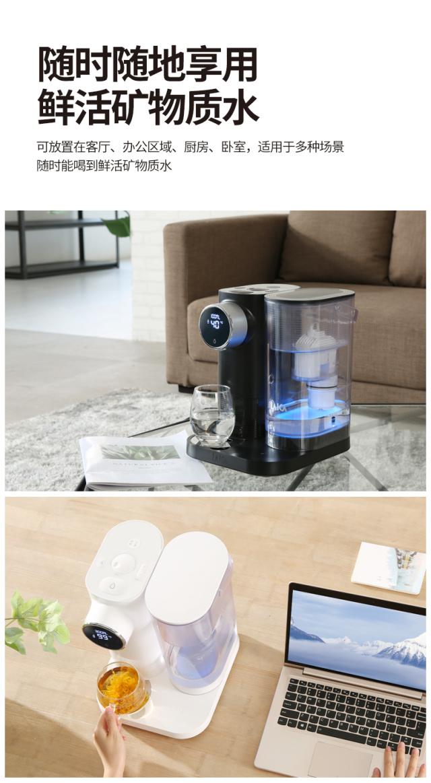 莱卡(Laica)即热式饮水机