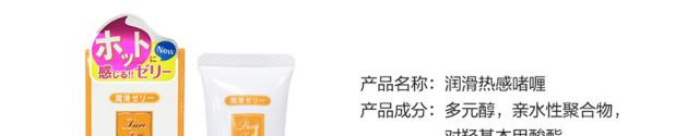 冈本JEX002避孕套