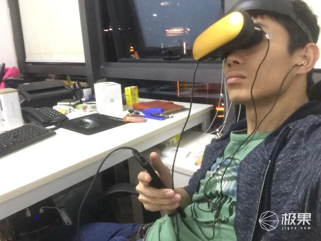 酷酷科技(QMER)V1全景头戴影院