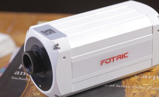 超灵敏智能红外摄像头,火灾发生前就能预警