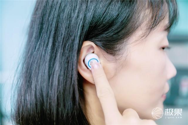 JBLFREE真无线耳机