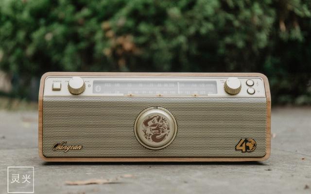 倾听山进收音机,品味40年的时光和情怀