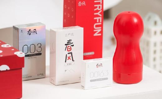 网易严选春风男士圣诞礼盒:优质橡胶材质,超薄质感如同裸入