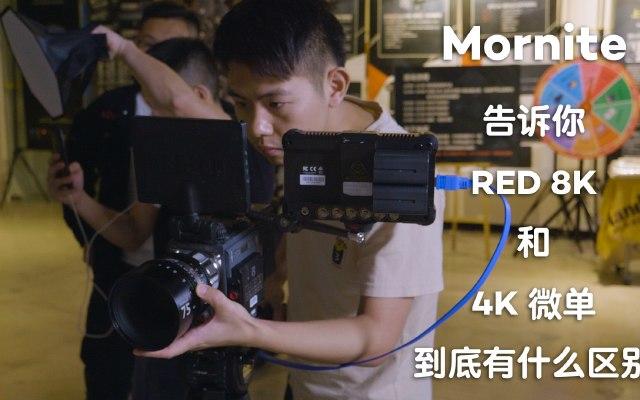 干货剖析凭什么这系列摄影机最少都值一辆车 | 视频