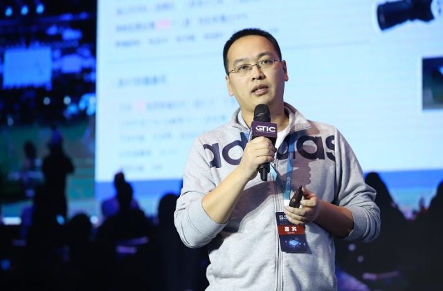 智东西晚报:GTIC 2019全球AI芯片创新峰会再燃上海 百度张亚勤10月退休
