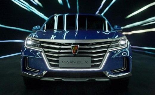 荣威光之翼MARVEL X电动SUV上市,续航400km,可绕六环两圈