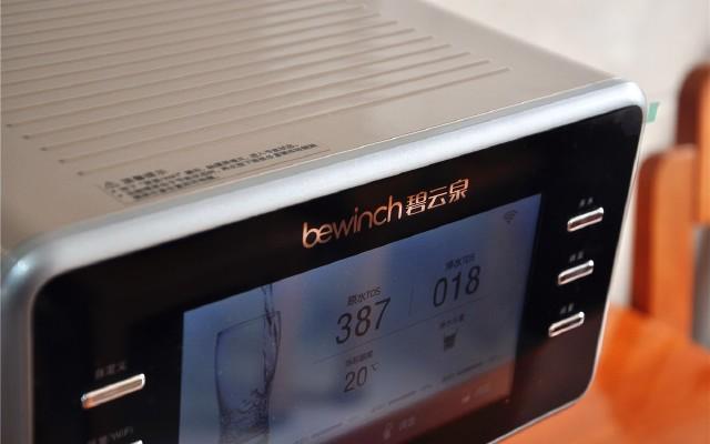 Bewinch碧云泉RF73凈水器:一機解決全家飲水問題
