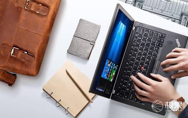 ThinkPadX1Carbon2017笔记本电脑