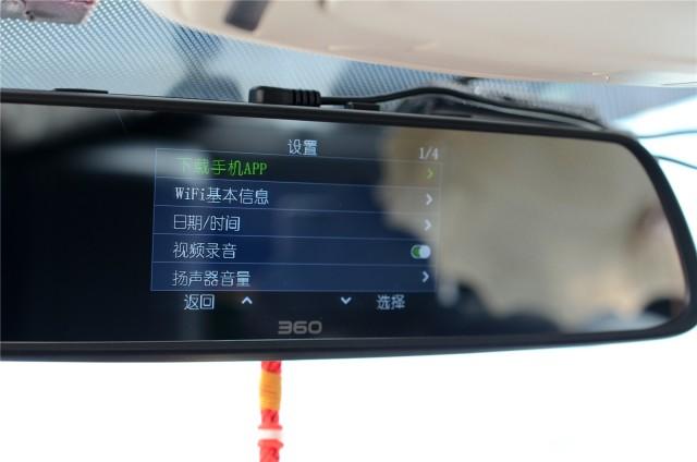 360前后双录行车记录仪