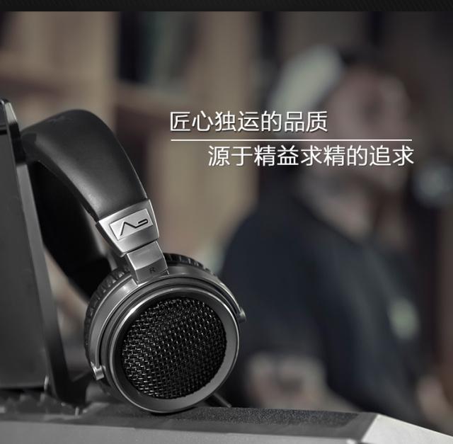 勒姆森LasmexL90封闭式监听耳机