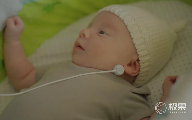 MomSense听诊器