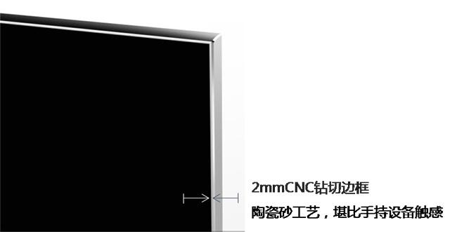 海信(Hisense)NU7700电视