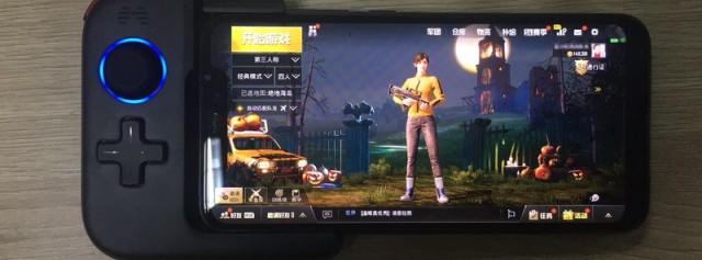 秒连手机,北通G1单边游戏手柄带你体验狙击快感