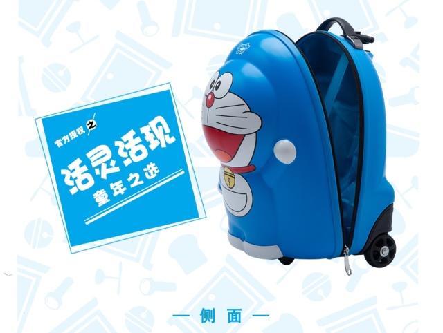 凡米粒多啦A梦立体儿童行李箱