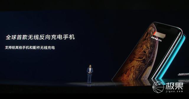"""3999元起!华为Mate20系列国行发布:麒麟980+""""浴霸""""三摄,买吗"""