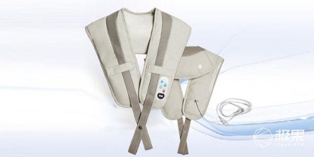 倍轻松(Breo)SK-2008L颈椎按摩器