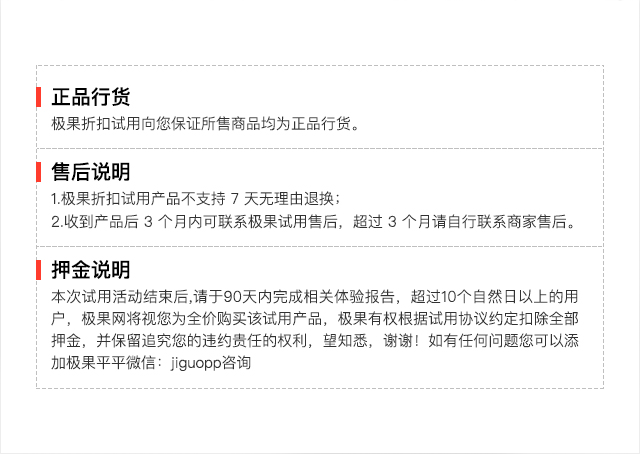 Anker中国红版超极充10000