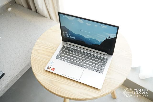 千元价位轻薄本品质选择,笔记本的不二之选——联想小新Air14锐龙版