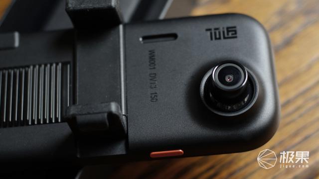 70迈M1智能后视镜行车记录仪