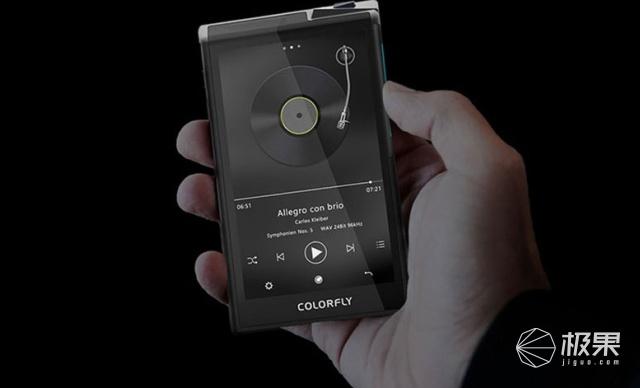 七彩虹(Colorfly)Colorfly七彩虹U8发烧HIFI无损音乐播放器DSD硬解播放器WIFI蓝牙MP3C4升级版U8京东首发