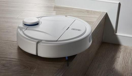 1699!岚豹发布新款扫地机器人,首款规划式+2200Pa大吸力