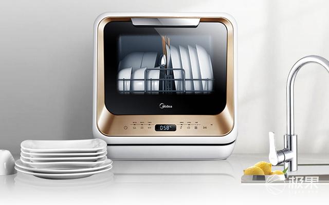 美的(Midea)M1洗碗机