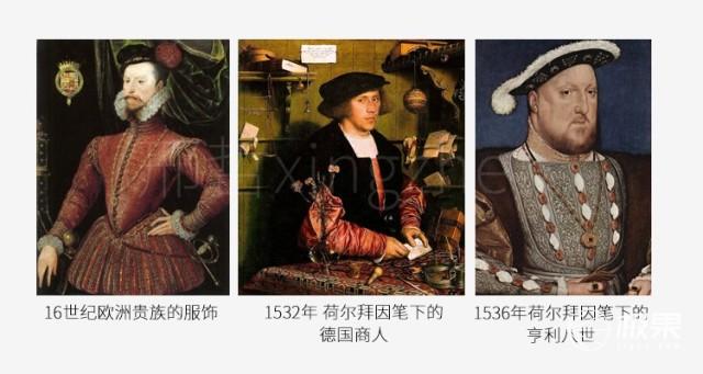 衬衫发展史:法国国王路易十三出了不少力