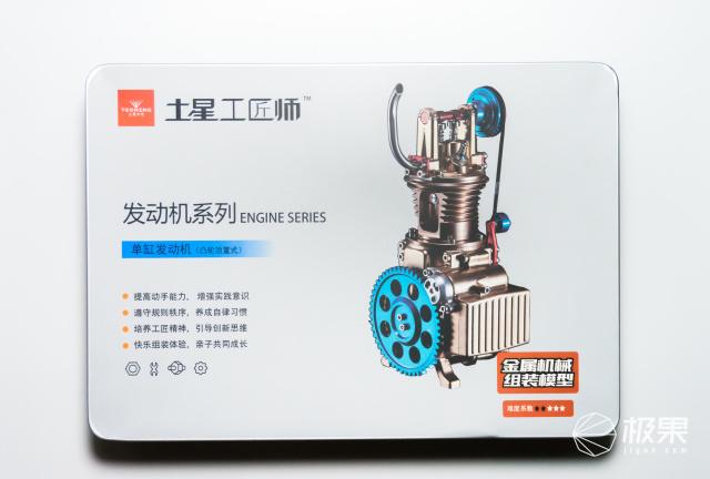 土星文化V12单缸发动机组装模型