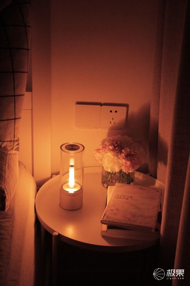 米家(MIJIA)Yeelight智能烛光氛围灯
