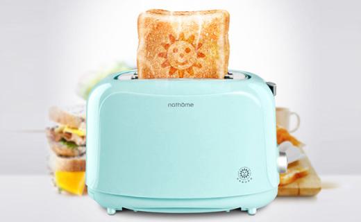 Nathome自动多士炉:简洁设计温暖清新,6档可调还能烤出笑脸