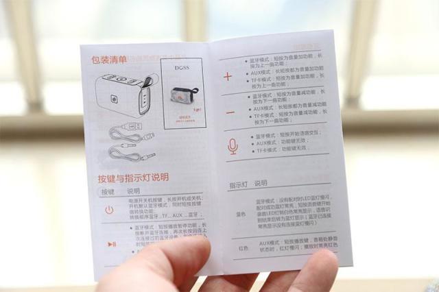 可以户外携带的智能音箱,DOSS超级蓝牙音箱测评