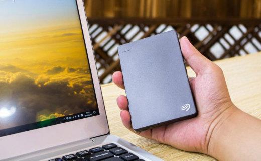 希捷睿品移动硬盘体验:外观有质感,小巧能塞口袋