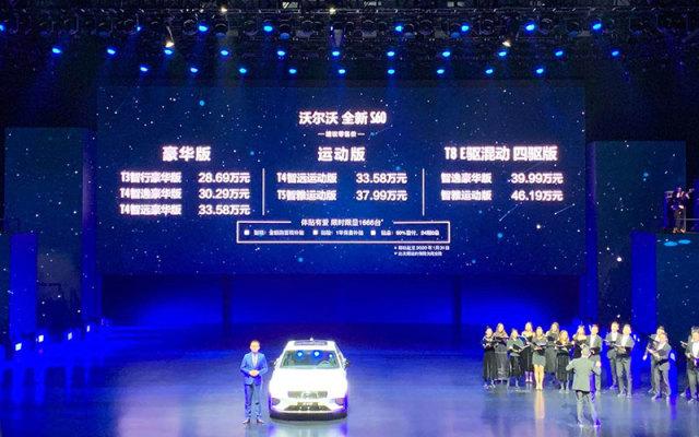 智东西晚报:陕西首条5G智慧公交线路开通 沃尔沃S60上市 L2自动驾驶28.7万起售