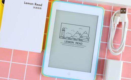 专为孩子打造,读万卷书有它就够了!柠檬儿童阅读器体验