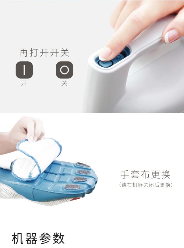 百得标准款蒸汽手套