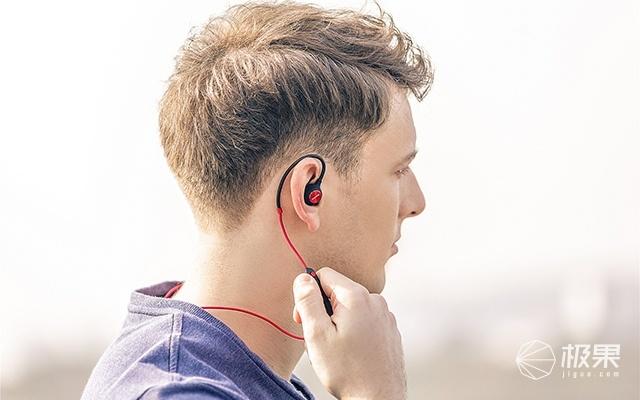 万魔(1MORE)咕咚蓝牙耳机