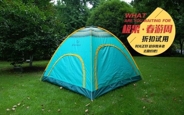 【春游周】黑鹿金色田园一秒搭帐篷