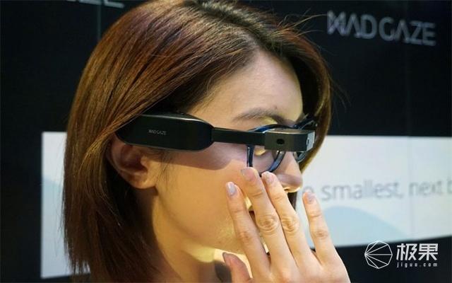 MadgazeX5智能眼镜