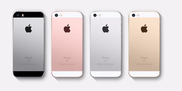 iPhone SE 2不会来了!今年三款iPhone都是大屏