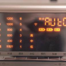 9KG大容量替代手洗,平稳运行无噪音,海尔直驱变频滚筒洗衣机使用评测