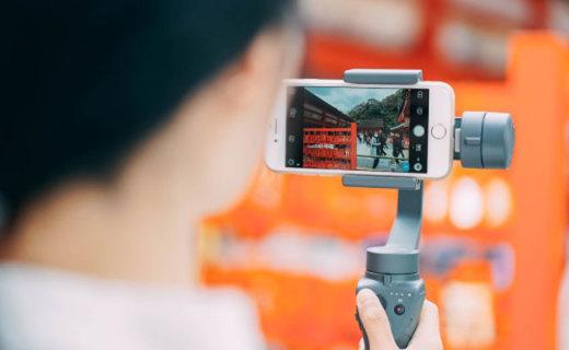 京都旅行拍照带上它,摄影师都对它赞不绝口 — 大疆DJI灵眸OSMO Mobile 2 | 视频