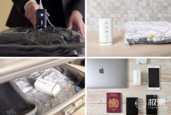 国外发明便携黑科技,功能强大仅手电筒大小,打包行李不再愁!