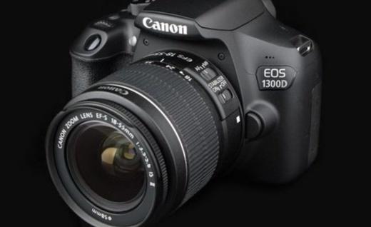 佳能 EOS 1300D单反相机:DIGIC 4+处理器性能出众,9点对焦系统入门首选
