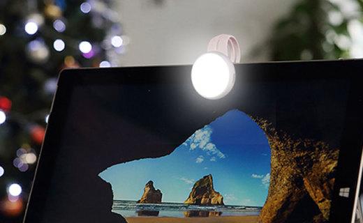 MOMAX手机补光灯:光线柔和不刺眼,多档亮度可调节